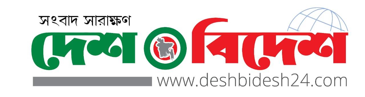 Deshbidesh Homepage